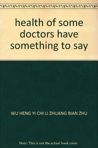 health of some doctors have something to say(Chinese Edition): WU HENG YI CHI LI ZHUANG BIAN ZHU