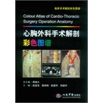 9787509172193: Colour Atlas of Cardio-Thoracic Surgery Operation Anatomy(Chinese Edition)