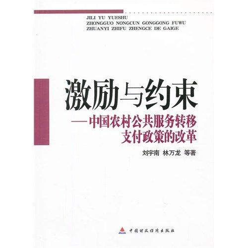 9787509537466: The solar energy heat generates electricity a station (Chinese edidion) Pinyin: tai yang neng re fa dian zhan
