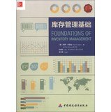 9787509540572: Foundations of Inventory Management(Chinese Edition)