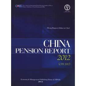 Pension Development Report (2012) (English)(Chinese Edition): ZHENG BING WEN