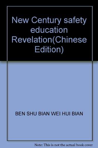 New Century safety education Revelation(Chinese Edition): BEN SHU BIAN WEI HUI BIAN