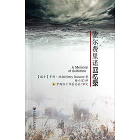 A Memory of Solferino(Chinese Edition): RUI SHI )