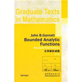 9787510005466: Bounded analytic functions (Revised Edition) (English version)(Chinese Edition)