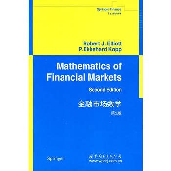 9787510005671: Mathematics of Financial Markets (Springer Finance)