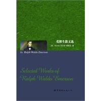 9787510018695: The Essays of Ralph Waldo Emerson (Chinese Edition)