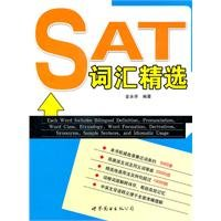 9787510034541: SAT vocabulary selection