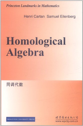 9787510037474: Homological Algebra