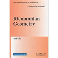 9787510037498: Riemannian geometry