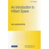 9787510042782: Introduction to Hilbert space(Chinese Edition)