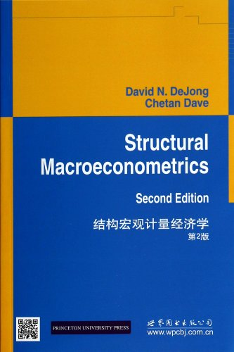 9787510058226: Structural Macroeconometrics(Chinese Edition)