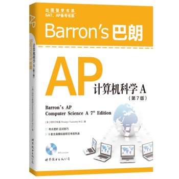 9787510098802: Barrons Baron AP Computer Science A (7th Edition with CD-ROM)(Chinese Edition)
