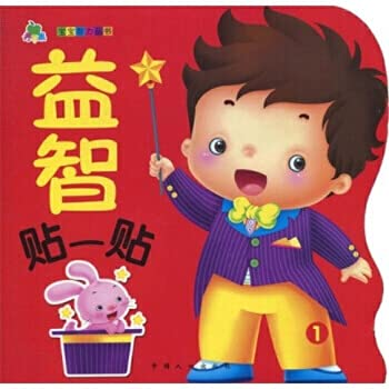 Green apple baby Intellect Books puzzle affixed a 1 books Mall genuine Wenxuan network(Chinese ...
