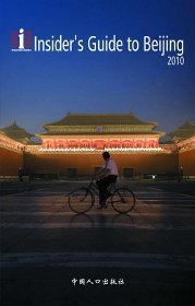 9787510102820: Insider's Guide to Beijing 2010 (Immersion Guides)