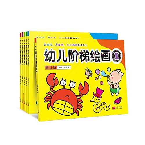 Children ladder painting -6 - New Edition(Chinese Edition): SUN JIN HU