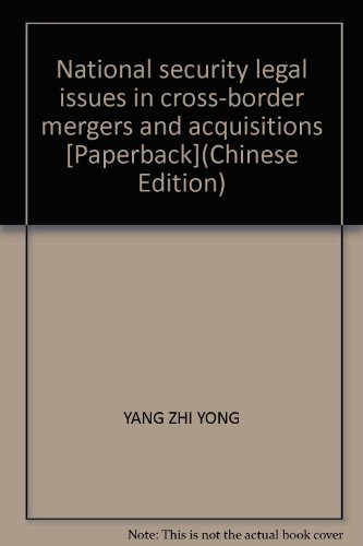 National security legal issues in cross-border mergers and acquisitions [Paperback](Chinese Edition...