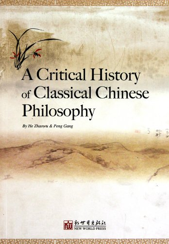 9787510405372: A Critical History of Classical Chinese Philosophy (Chinese Edition)