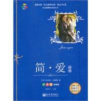 9787510412813: Jane Eyre (Abridged Chinese Version) (Chinese Edition)