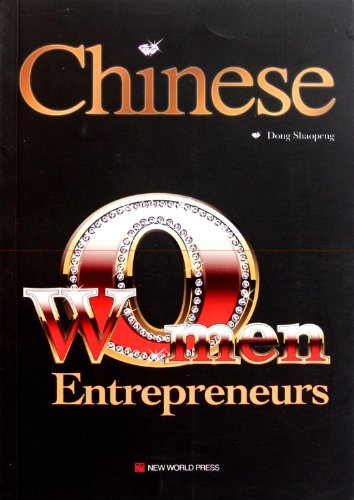 9787510418617: Chinese Women Entrepreneurs