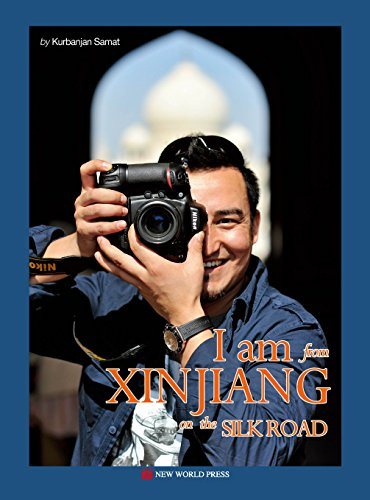 9787510444333: I am from Xinjiang on the Silk Road
