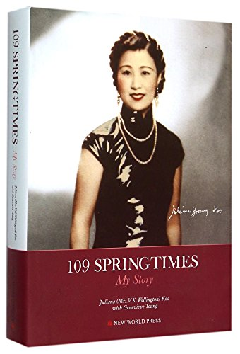 9787510444340: One Hundred and Nine Spring Days(My Story English Version)(Hardcover)