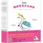 9787510826160: Aunt Barbara Duck Series (all 4) (40-year Japanese enduring classic. family travel necessary playful picture book! Famous Japanese writer Zeljko son of God. Ganguly and Caligula Yuriko Yamawaki painted by combining the strengths o...(Chinese Edition)