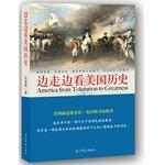 Walking to see American history : Liu Xian Wen 118(Chinese Edition): LIU XIAN WEN