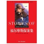 Pupils must-read classics sunlight to grow Sherlock Holmes Wallpapers Version(Chinese Edition): ...