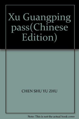 9787511506993 Xu Guangping Chuan Chen Shuyu(Chinese Edition): CHEN SHU YU