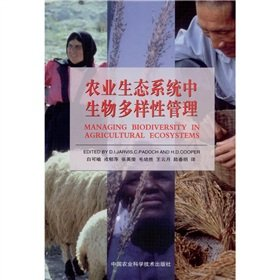 9787511603821: Biodiversity in agro-ecosystems management [Paperback]