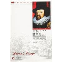 Bacon Essays (Illustration The)(Chinese Edition): YING)FU LAN XI SI PEI GEN (Bacon.F.) WANG YI GUO ...