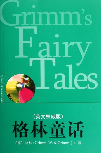 9787511712073: Grimm's Fairy Tales Authoritative English Edition (Chinese Edition)