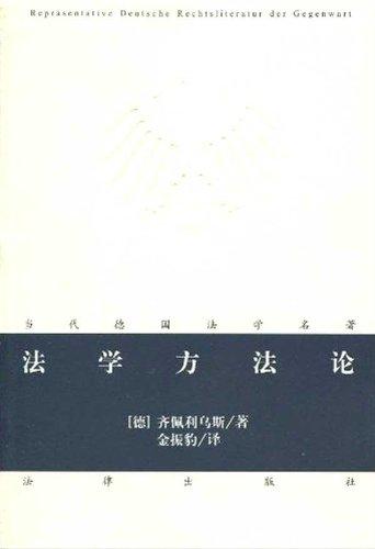 Genuine : Legal Methodology ( shipping )(Chinese: QI PEI LI