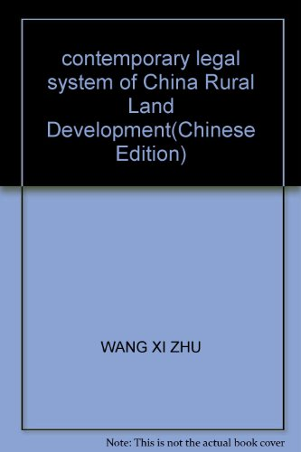 contemporary legal system of China Rural Land Development(Chinese Edition): WANG XI ZHU