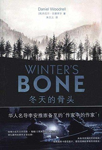 9787511814784: Winter's Bone