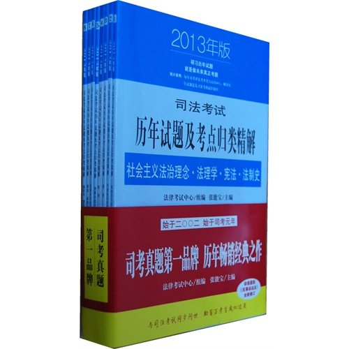 9787511841223: The dermatology treatment learns(version 2) (Chinese edidion) Pinyin: pi fu ke zhi liao xue ( di er ban )