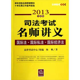 Judicial Examination teacher handouts: International Law. International Private Law and ...