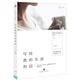 Interpretation of the People's Republic of China Series: Interpretation of the Labor Contract ...