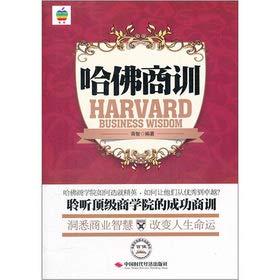 9787511912848 Chair Gulf Chinese Edidion Pinyin Yi Zi Wan