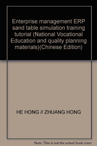 9787512105973: Enterprise management ERP sand table simulation training tutorial (National Vocational Education and quality planning materials)(Chinese Edition)