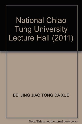 Genuine Books 9787512108745 Jiaotong University Auditorium ( 2011 )(Chinese Edition): BEI JING JIAO...