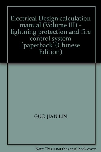 9787512305984: Electrical Design calculation manual (Volume III) - lightning protection and fire control system [paperback](Chinese Edition)