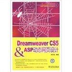 9787512323056: Dreamweaver CS5 to & ASP dynamic web design (with a DVD disc)