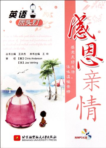 MP31) [](Chinese Edition): Chris Anderson