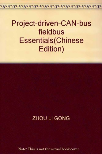 Project-driven-CAN-bus fieldbus Essentials(Chinese Edition): BEN SHE.YI MING