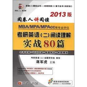 The the Jiangjun Hu 2013MBA. MPA. MPAcc: JIANG JUN HU