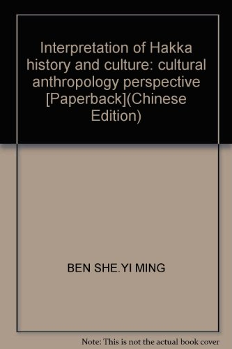 Today Anthropology Ethnology FORUM Interpretation of Hakka: FANG XUE JIA