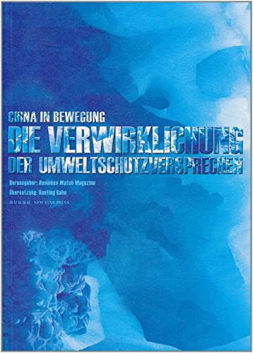 Environmental commitment to the realization of the (German) [Paperback]: SHANG WU ZHOU KAN