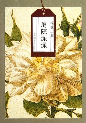 9787513304511: Kehard See Daeng (Chinese Edition)