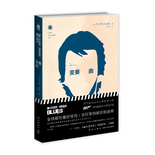 9787513311564: variations(Chinese Edition)